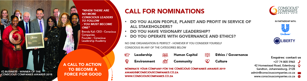 CALL FOR NOMINATIONS FLYER 100X300